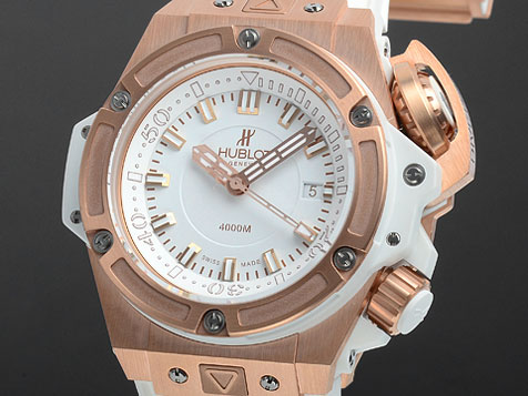 Hublot King Power Oceanographic 4000 King Gold White